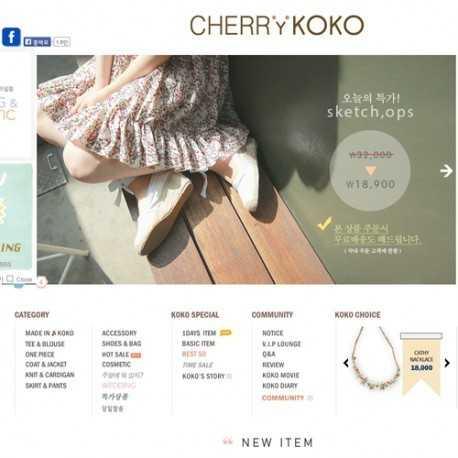 CHERRY-KOKO