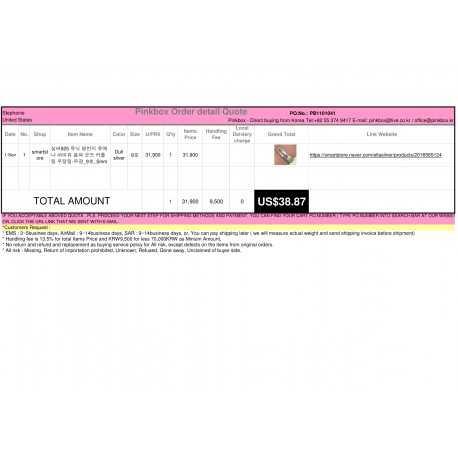 Korean Buying Service PINKBOX