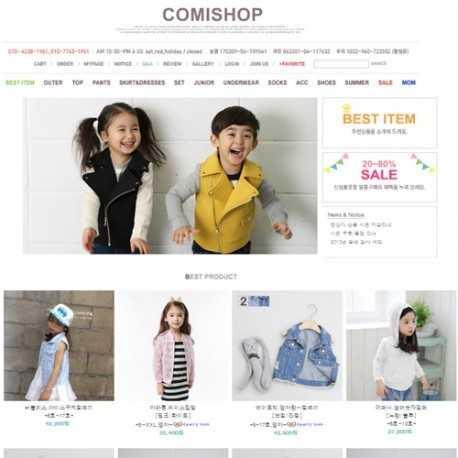 COMISHOP