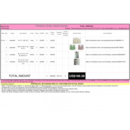Korean Premium Buying Service PINKBOX